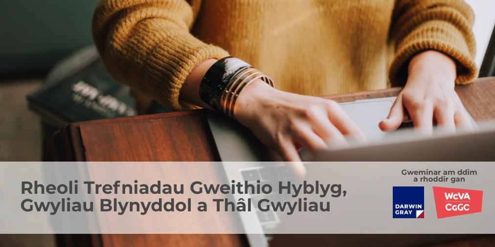 Rheoli Trefniadau Gweithio Hyblyg, Gwyliau Blynyddol a Thâl Gwyliau